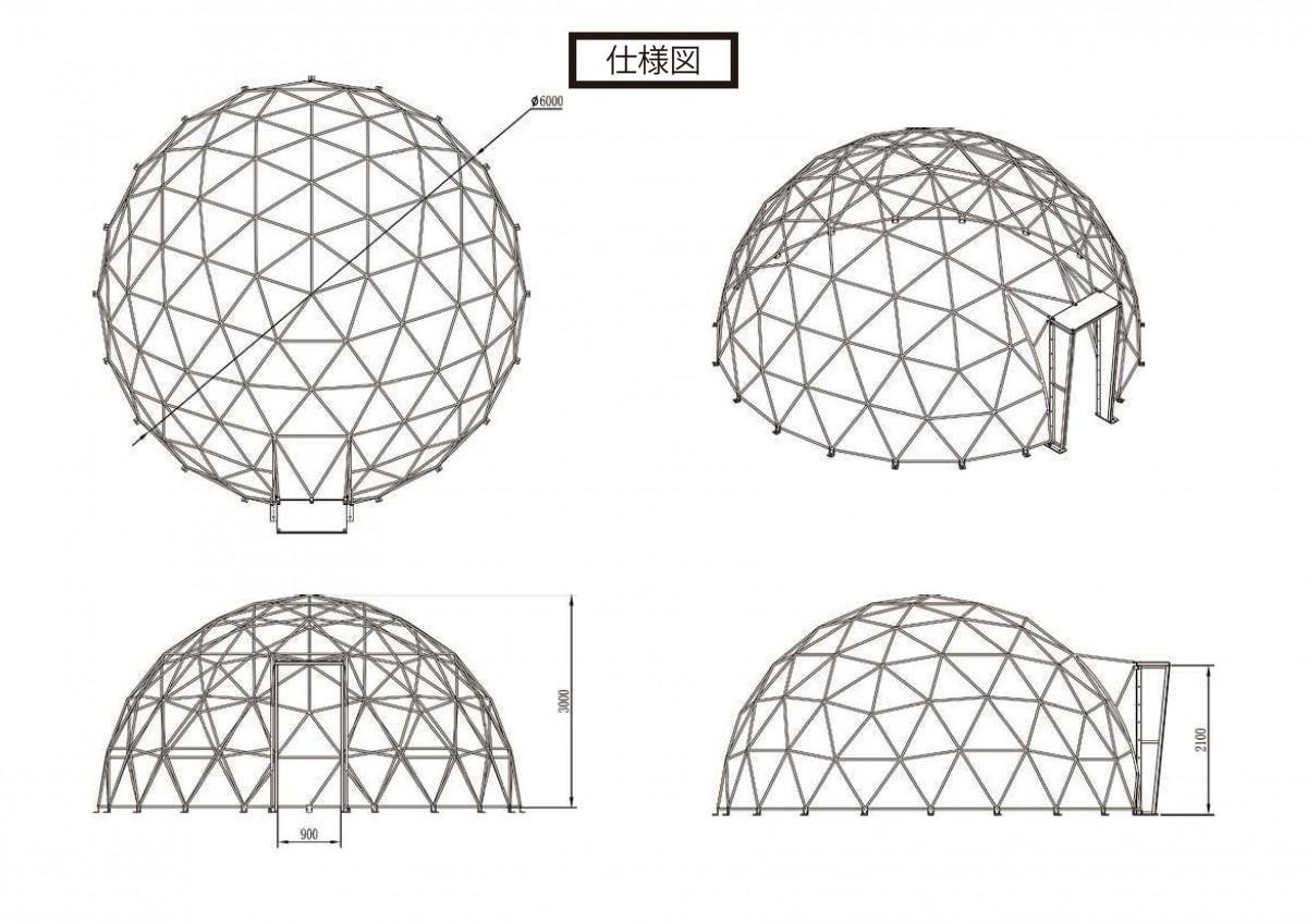 ドームテントフレーム図