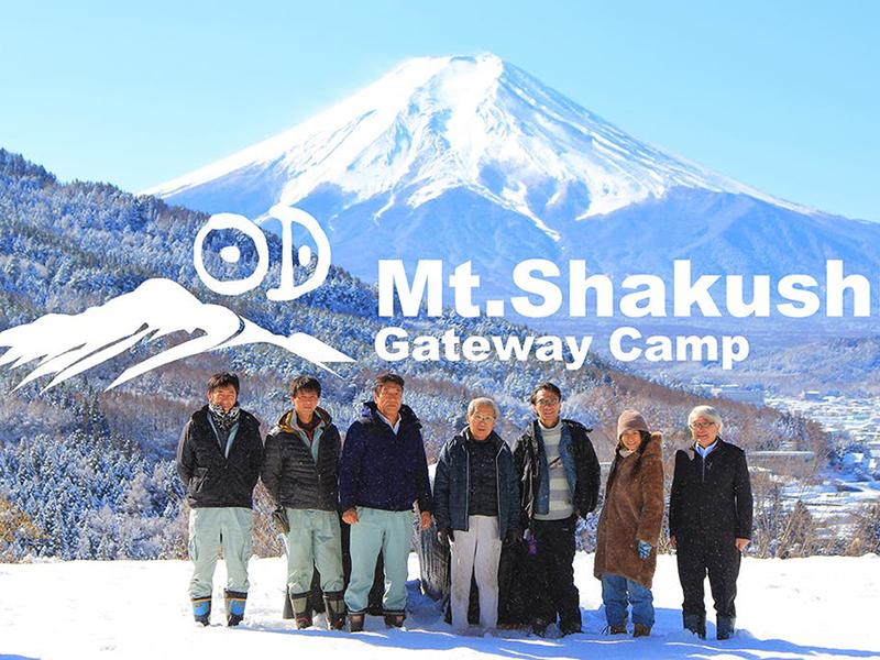 Mt.Shakush Gateway camp