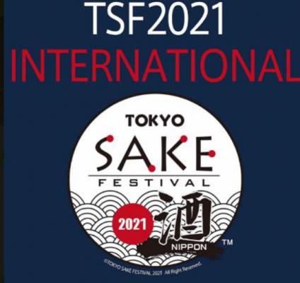 6月に京都本社にて出演者オーディションを開催、運営するグランピング施設で撮影 8月14日公開 短編映画「酒蔵のむすめ」の制作開始「コロナで打撃を受けている日本酒業界を盛り上げたい」その思いに共感し支援
